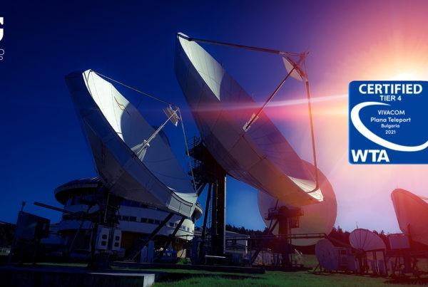 United Grupa: VIVACOM dobitnik Tier 4 certifikata plana Teleport zvanično među najsavremenijim satelitskim centrima